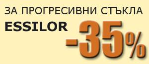 promo-slide-2-2